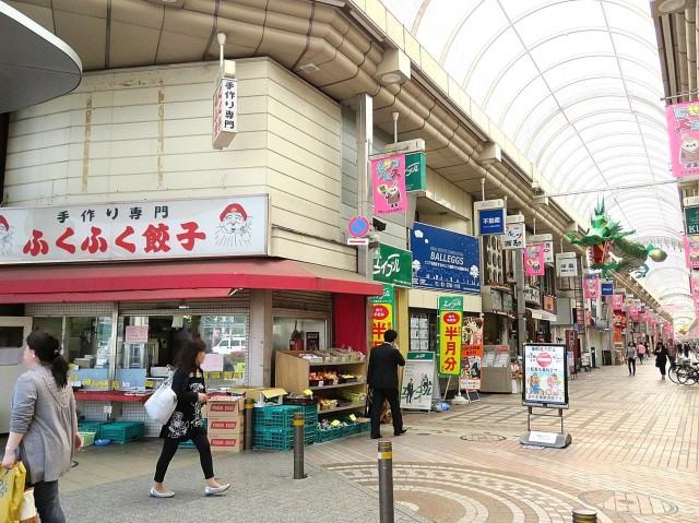 武蔵小山フラワーマンション パルム商店街