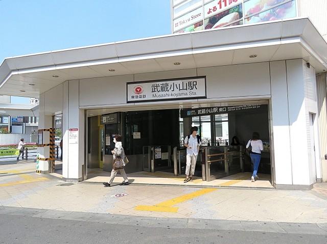 武蔵小山フラワーマンション 武蔵小山駅