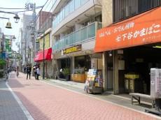 祐天寺ニュースカイマンション 商店街