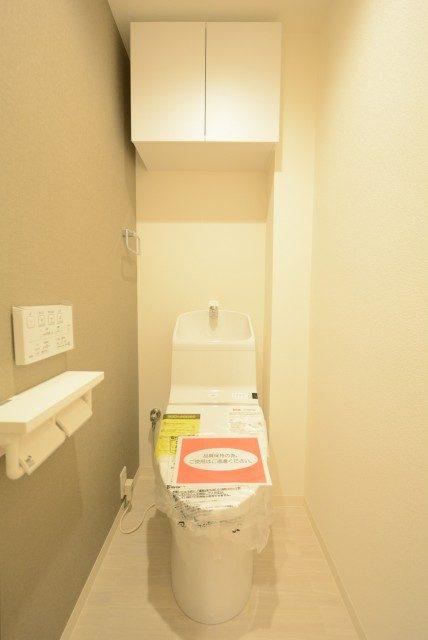 エコロジー落合レジデンスⅡ トイレ