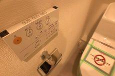 上高田四丁目団地 トイレ