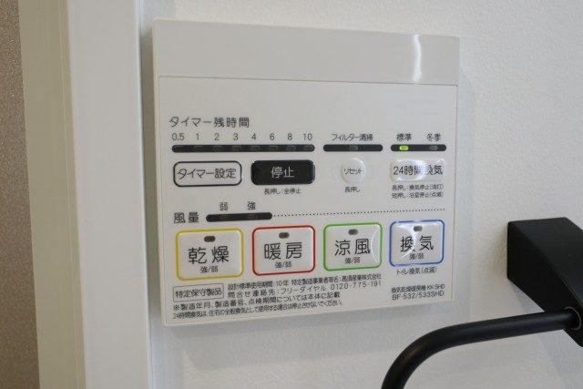 エタンセレ五反田 バスルーム