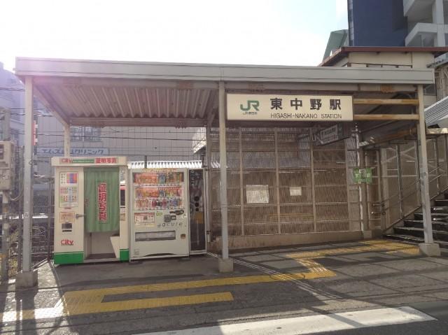 北新宿パレス 東中野駅