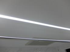 パレ・ド・エール砧 浴室照明
