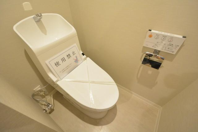 北新宿パレス303 トイレ