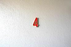クレードル都立大_4階ホール