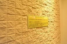 ヴィア・シテラ新宿 玄関