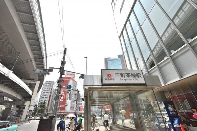 クレール太子堂 駅前