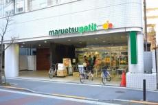 コーポ麹町 スーパー