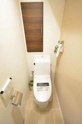ルネ御苑プラザ313 トイレ