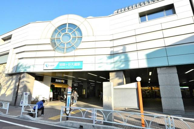 パレ・ド・エール砧 駅