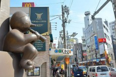 ワールドパレス大井仙台坂Ⅱ 大井町駅周辺