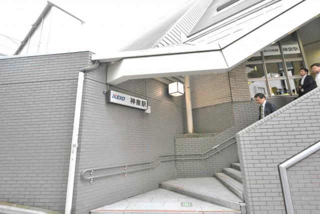 タワーテラス目黒青葉台 神泉駅