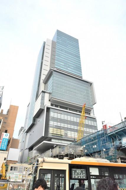 タワーテラス目黒青葉台 渋谷駅