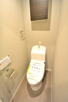 インペリアル常盤台 トイレ