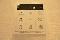 ラディエンス世田谷若林 604号室 ボタン