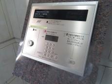 朝日シティパリオ高輪台A館 オートロック