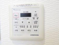 グランド・ガーラ用賀 浴室換気乾燥機