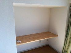 桜丘フラワーホーム 洋室約9.1帖カウンター