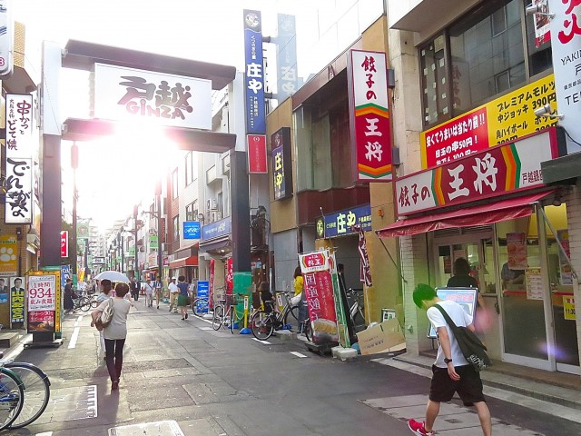 ディナ・スカーラ品川戸越 戸越銀座商店街