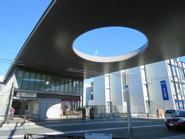 東急ドエルアルス上野毛 上野毛駅