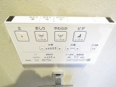 GSハイム太子堂 トイレ