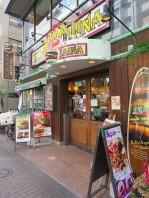 リベルテ西五反田 飲食店