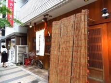 ニューお茶の水 1階店舗