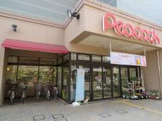 朝日石川台マンション スーパー