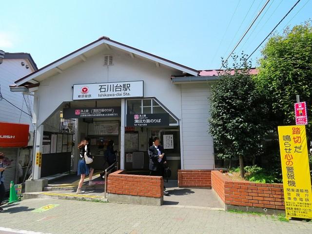 朝日石川台マンション 石川台駅