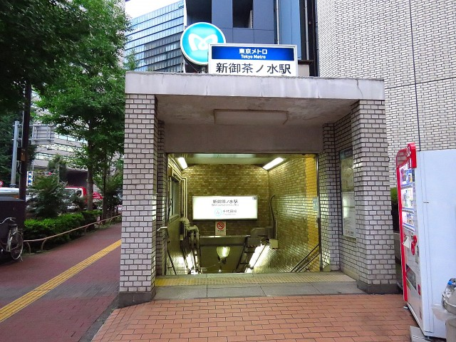 ニューお茶の水 新御茶ノ水駅