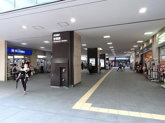 パラスト幡ヶ谷 笹塚駅