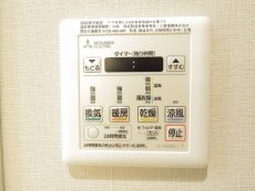 日商岩井桜新町マンション 浴室換気乾燥機
