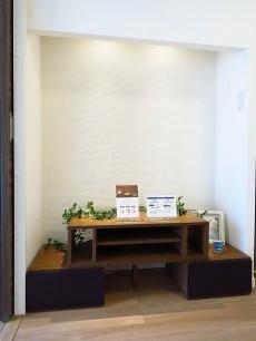 赤坂パレスマンション LDK約9.2帖