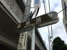 桜丘フラワーホーム 周辺環境