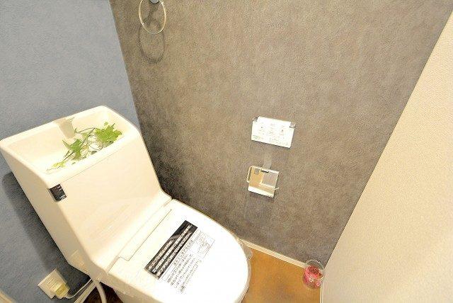 インペリアル常盤松 トイレ