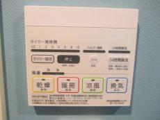 ノア渋谷パートⅡ ボタン