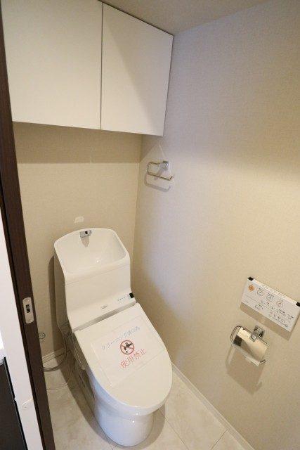 白金台桜苑マンション トイレ