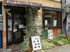 カーサ早稲田 飲食店