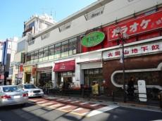 コーポ大岡山 スーパー