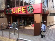 上高田四丁目団地 スーパー