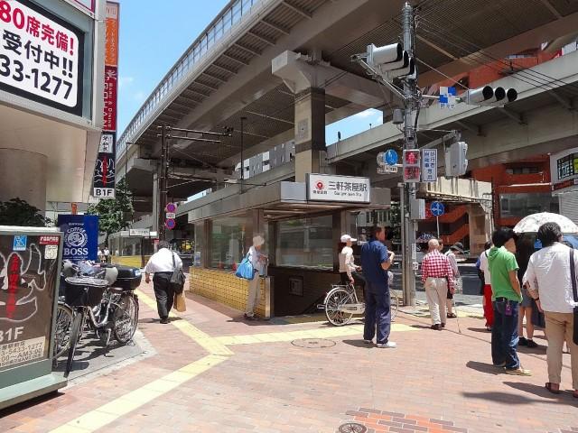GSハイム太子堂 三軒茶屋駅