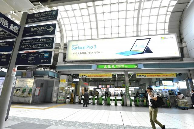 ベイクレストタワー 駅