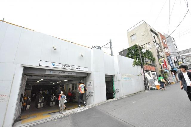 菱和パレス下北沢駅前 駅前