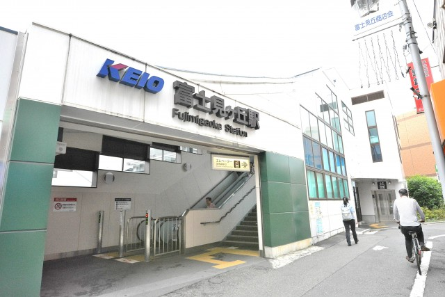 エクレールガーデン富士見ヶ丘 駅
