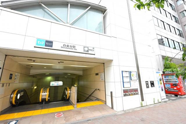 マンション京都白金台 駅