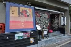 カーサ早稲田 1階店舗