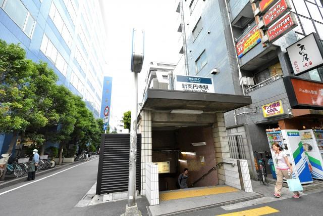 ベルハイム新高円寺 駅