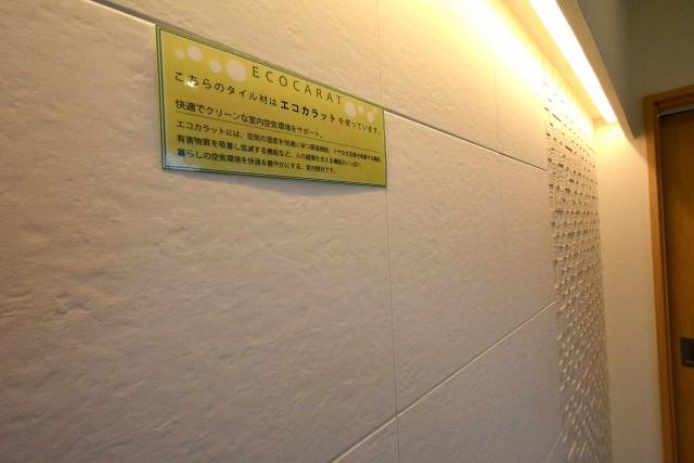 ベルハイム新高円寺 ダイニングキッチン