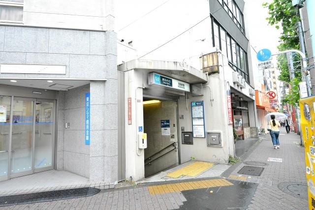 日商岩井第2方南町マンション 駅